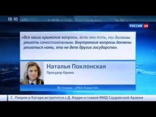 Наталья Поклонская: крымские татары не нуждаются в решении своих проблем извне