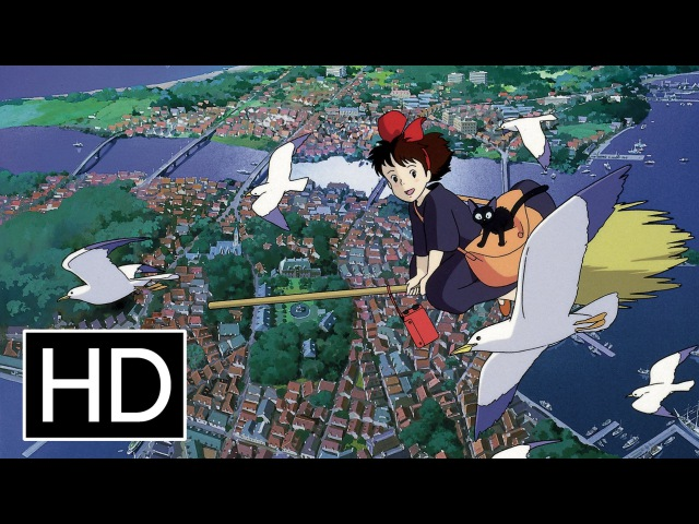 Kiki's Delivery Service Official Trailer
