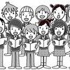 Детская хоровая музыкальная школа № 14 (г. Уфа)