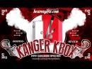 Kanger KBOX   40W boxmod from heavengifts   нууу слишком простой