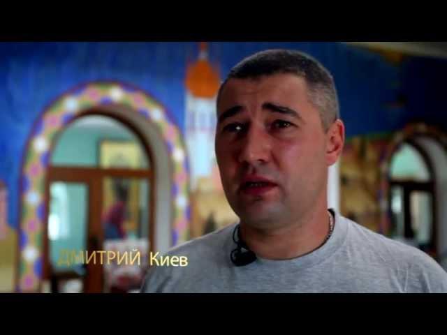 Остров надежды Катюжанка отец Александр Катюжанский