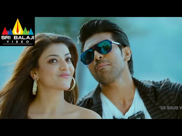 Naayak Songs | Oka Chupuke Video Song | Latest Telugu Video Songs | Ram Charan, Kajal