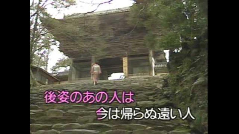 懐メロカラオケ 「京都の恋」 原曲♪渚ゆう子