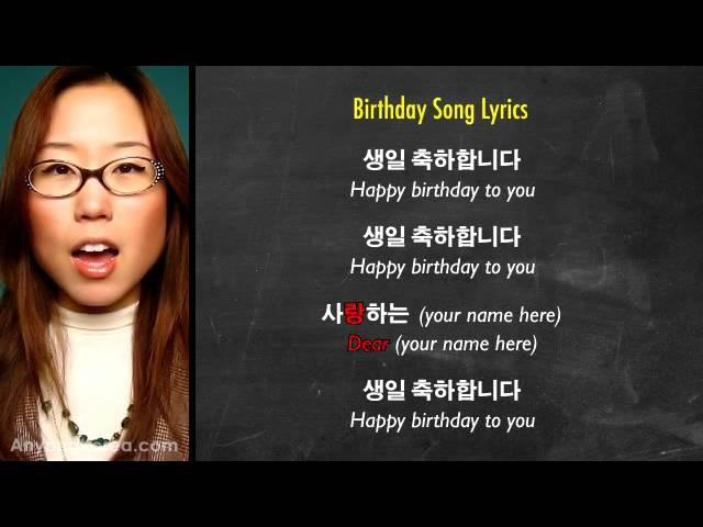 могут поздравления на день рождения на корейском программы помогла справиться