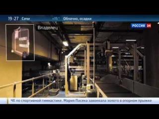 """Программа """"Вести-транспорт"""", работа багажной системы аэропорта Пулково"""