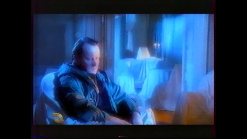 Отчет небесам мини сериал 4 серия Rapport till himlen 1994 Ульф Мальмрос