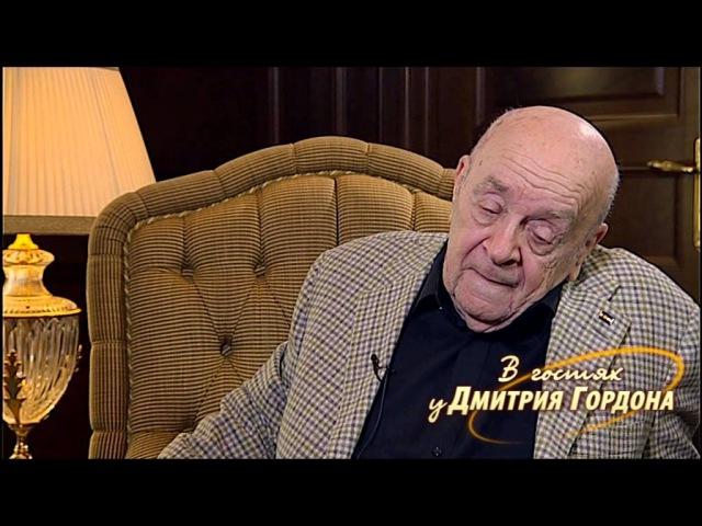 Леонид Броневой. В гостях у Дмитрия Гордона. 2/3 (2012)