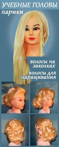 Εлена Μатвеева