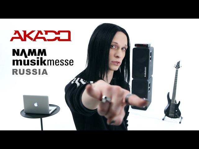 AKADO Miomi Master Class Namm Musikmesse Moscow English Subtitles