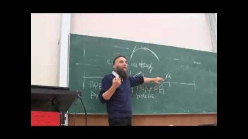 Социология и философия Постмодерна Лекция 1 (Почему нам не понять Постмодерн)