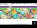 MegaGorod - браузерная экономическая игра с выводом денег