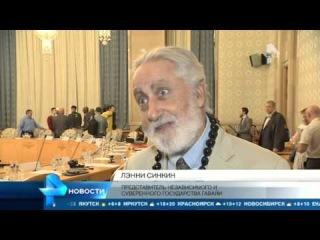 В Москве встретились сторонники независимости из разных стран