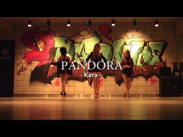 [데프댄스스쿨] KARA(카라) - PANDORA(판도라) 커버댄스 korea No.1댄스학원 k-pop cover dance video@defdance skool(HD)