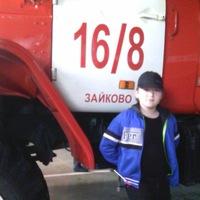 Амин Алгериев