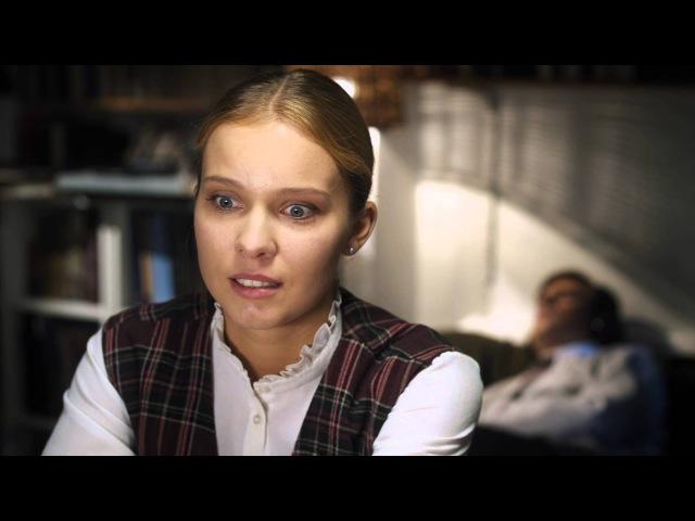 ▶️ Взгляд из вечности 3 и 4 серия Мелодрама Фильмы и сериалы Русские мелодрамы