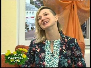 Ранкова кава Ульяна Лушпай