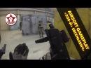 Airsoft Gameplay: 200-й Евгеньевич. GBB MP9, CYMA Glock, Glock 18c WE [Red Army Airsoft]