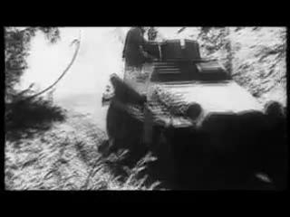 Обратный отсчет. Брестская крепость. Неизвестная оборона 1939 г