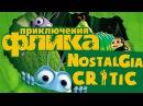 Disneycember: A Bug's Life (rus vo G-NighT) / Nostalgia Critic: Приключения Флика