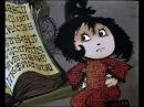 Die Kleine Hexe - PART 1 - 10