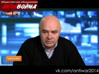 Российских войск на Донбассе нет !!! Заявил Майор Украинской армии Александр Таран побывавший в плен