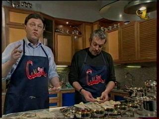 Смак (ОРТ, 2000) Григорий Явлинский
