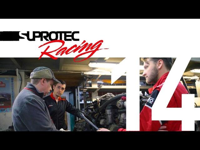 Нива с мотором BMW миллионником Сергей Карякин в Супротек Дневник Suprotec racing 14