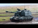 2S19 Msta-S is a self-propelled 152 mm howitzer