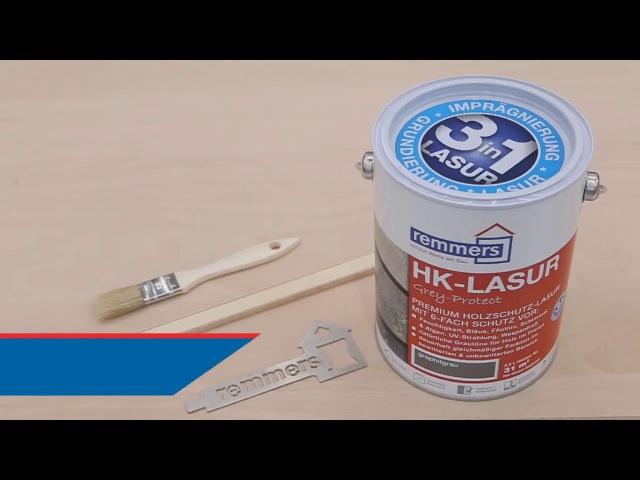 Лазурь, грунтовка, пропитка для дерева Реммерс (Remmers) HK Lasur и Holzschutz Creme (3 в 1)