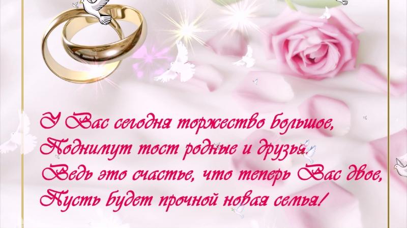 рыцарь хорошо поздравление на свадьбу брату и подруге на свадьбу того, чтобы подольше