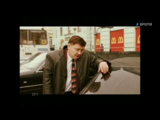 Человек в кадре - Степанов Юрий