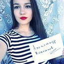 Персональный фотоальбом Александра Колганова