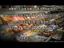 초소형몰래카메라 담배캠코더 DC S50 성남초소형몰래카메라 분당초소형몰래 5