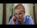 Шальной ангел (10 серия из 20) 2008 HDTV (1080i)