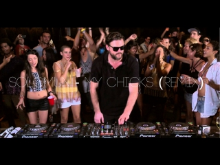 DJ SOLOMUN drops new remix on BOILER ROOM!