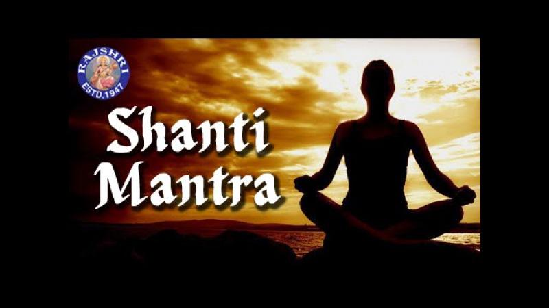 Shanti Mantra With Lyrics    Om Saha Navavatu    11 Times    Sanjeevani Bhelande    Peaceful Chants