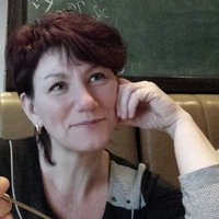 Светлана Бендерски
