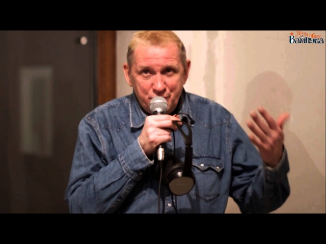 Олег Гаркуша АУКЦЫОН об аудиосказке Прекрасная Вампука