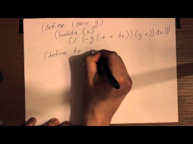 Структура и интерпретация компьютерных программ СИКП SICP урок 17