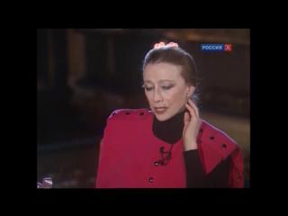 """""""Царская ложа"""" памяти Майи Плисецкой (2016)"""