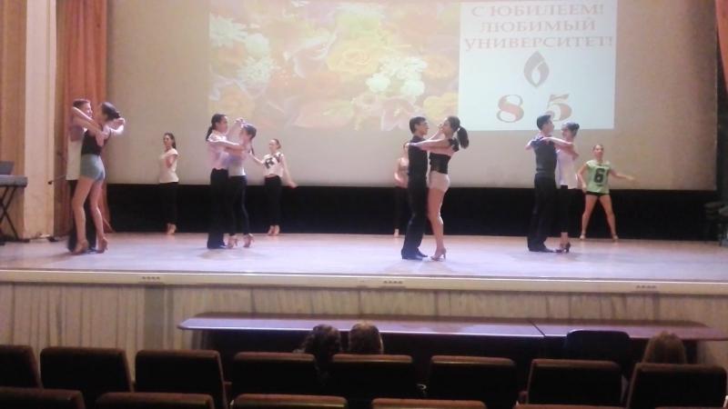 ча-ча-ча репитиция (2) 85-лет БГУЭП