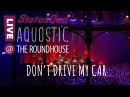 Status Quo 'DON'T DRIVE MY CAR' from Aquostic! Live At The Roundhouse - OUT NOW!