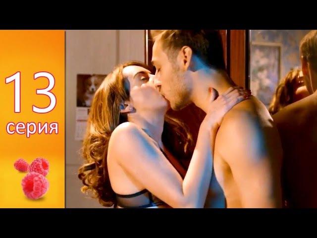 Анжелика 13 серия 1 сезон - Сериал СТС | комедия русская 2014