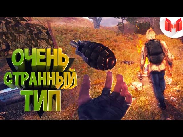 S T A L K E R Тень Чернобыля Баги Приколы Фейлы