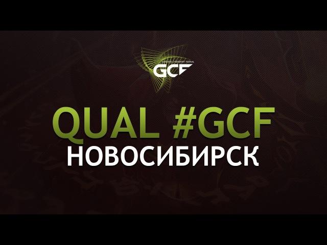 Namer Jarit Na Bristle vs HEADHUNTERS by Alien15 (GCF QUAL Новосибриск)