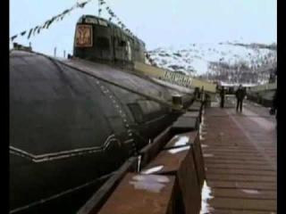 ДДТ - Капитан Колесников (АПЛ К-141 КУРСК-вечная память)