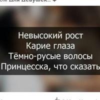 Элина Адамова
