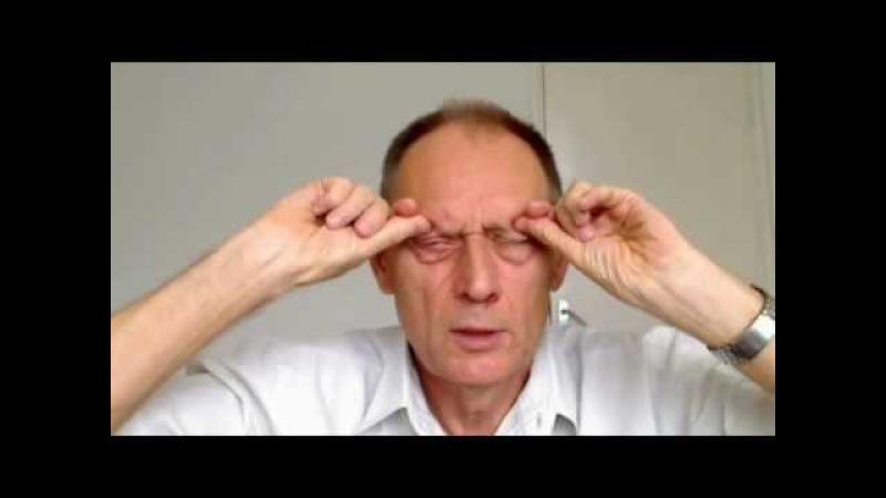 Массаж глаз и глазных точек для восстановления зрения