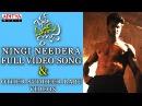 Ningi Needera Full Video Song | Bhale Manchi Roju Video Songs | Sudheer Babu, Wamiqa Gabbi