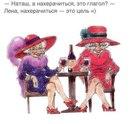 Фотоальбом Анны Степанович